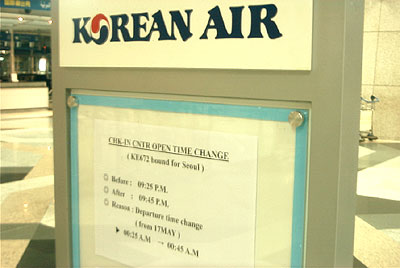 A Korean Air announcement regarding check-in times