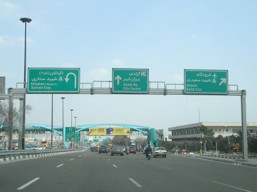 Signs at the expressway