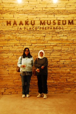 Mak and me by the sign to the Acoma Sky City museum
