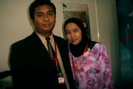 Hisham and Ain