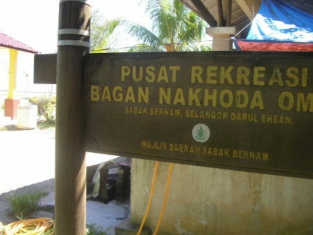This is a signboard. Yes, it is