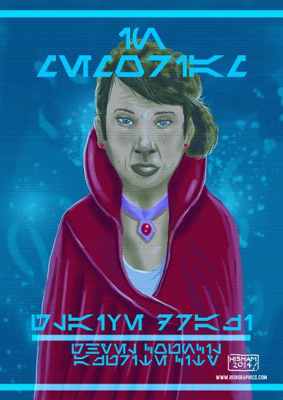 Councilwoman Drazi
