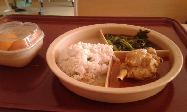 Hospital food was awesome!