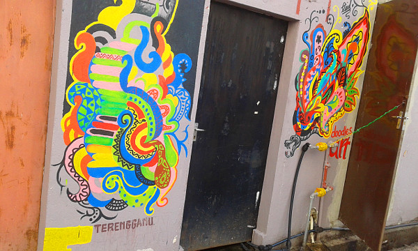 Some funky psychedelic designs by Terengganu students
