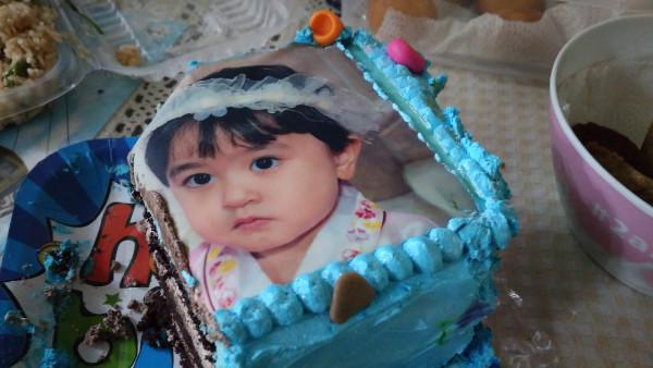 Nia the cake