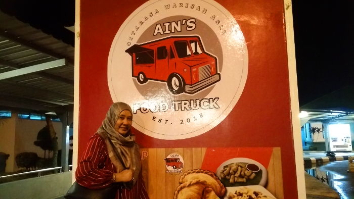 Ain's Food Trucks